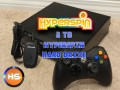 Hyperspin Arcade Gaming PC BASIC 2TB Systems